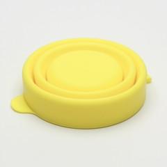 MeLuna Kelímek na sterilizaci, žlutý 1 ks