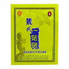 Lanzhou Pharmaceutical Bylinná náplast na bolesti Wei Shi Yi Tie Ling, čínská 1 ks