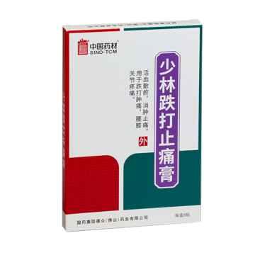 Dezhong Bylinná náplast na bolesti, Shaolinská 8 ks