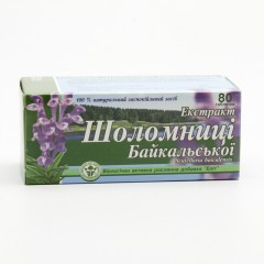 TML Šišák bajkalský 80 ks, (tablet)