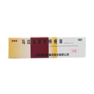 Lanzhou Pharmaceutical Mast na hemoroidy Ma Ying Long Cao 10 g