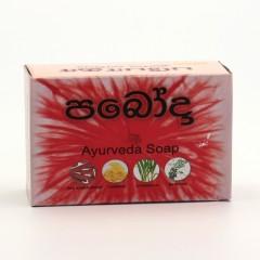 Siddhalepa Mýdlo ayurvédské Paboda 85 g