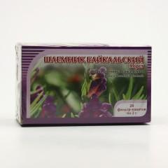 ostatní Šišák bajkalský, kořen 20 sáčků, 40 g