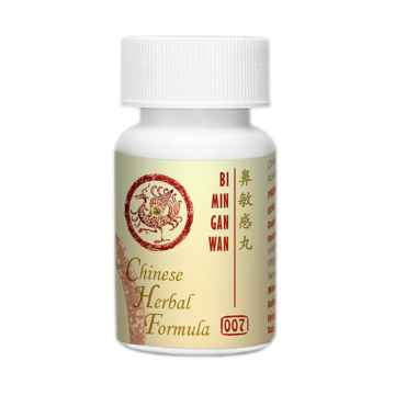 Lanzhou Pharmaceutical TCM formule 007 Bi Mi Gan Wan 192-200 kuliček, 33 g