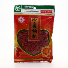 TeaTao Kustovnice čínská 120 g
