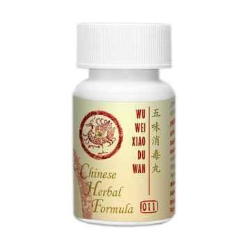 Lanzhou Pharmaceutical TCM formule 011 Wu Wei Xiao Du Wan 33 g, 192-200 ks (kuliček)