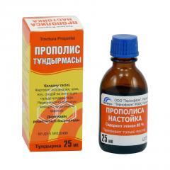 TML Propolis, extrakt 25 ml