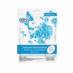 Dizao Hydratační maska s kyselinou hyaluronovou 45 g