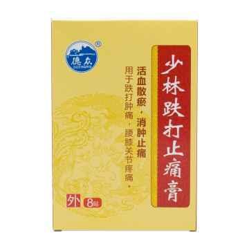 Dezhong Bylinná náplast při námaze svalů a kloubů, Shaolinská 8 ks
