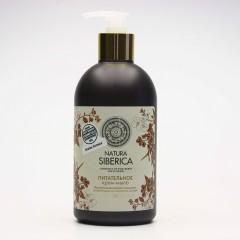 Natura Siberica Krémové mýdlo Vyživující 500 ml