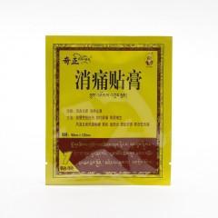 ostatní Bylinná náplast na bolesti, tibetská 1 ks