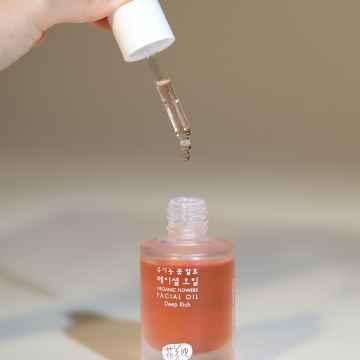 WHAMISA Anti-age Pleťový olej Deep rich 26 ml